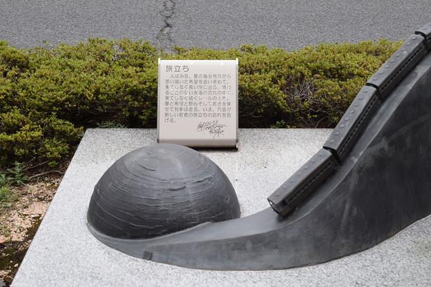 敦賀市内の写真0231