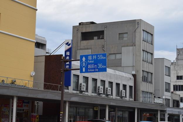 Photos: 敦賀市内の写真0241