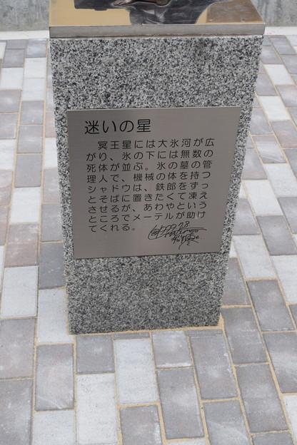 敦賀市内の写真0239