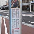 Photos: 敦賀市内の写真0258