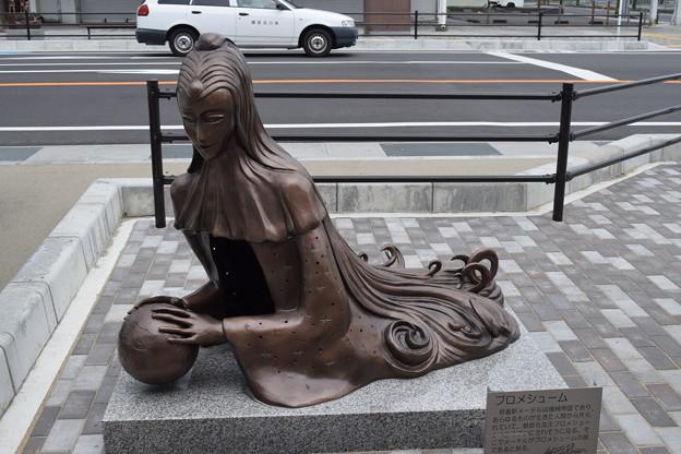 Photos: 敦賀市内の写真0260