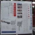 Photos: 敦賀市内の写真0279
