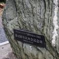 Photos: 敦賀市内の写真0289