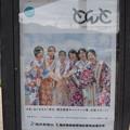 Photos: 敦賀市内の写真0298