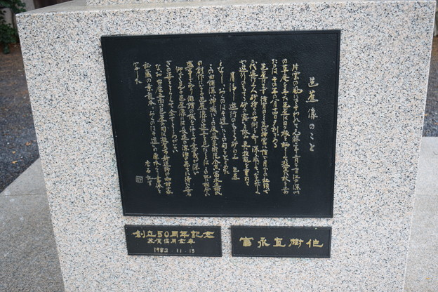 敦賀市内の写真0293