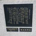 Photos: 敦賀市内の写真0293