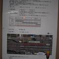 近江塩津駅の写真0055