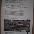 Photos: 近江塩津駅の写真0055