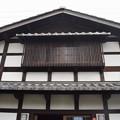 Photos: 近江塩津駅の写真0058