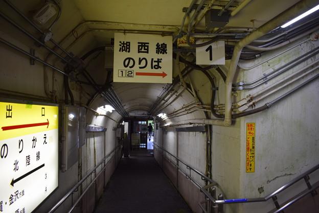 Photos: 近江塩津駅の写真0060