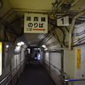 近江塩津駅の写真0060