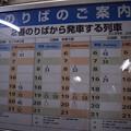 Photos: 近江塩津駅の写真0061
