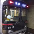 Photos: 新開地駅の写真0005
