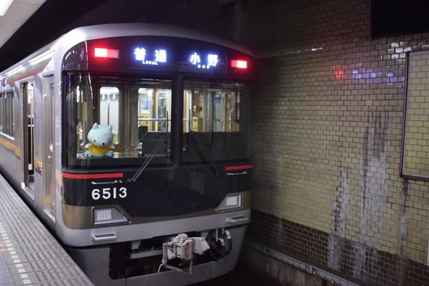 新開地駅の写真0006