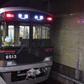 Photos: 新開地駅の写真0006