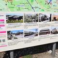 三木駅の写真0002
