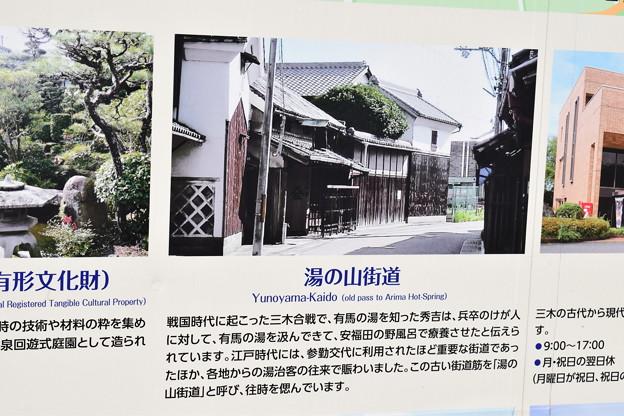 三木駅の写真0005