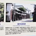 Photos: 三木駅の写真0005
