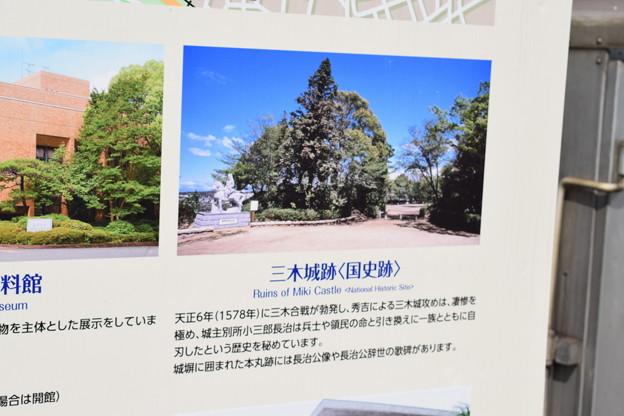 三木駅の写真0007