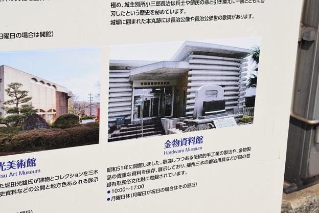 三木駅の写真0008