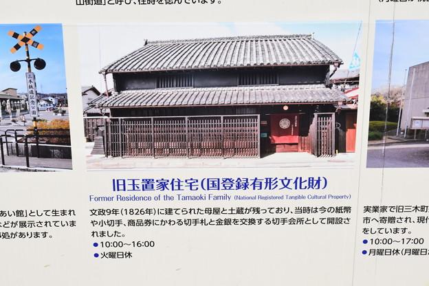 三木駅の写真0010