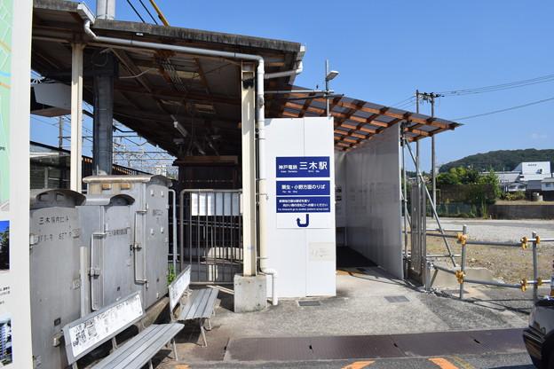 三木駅の写真0012