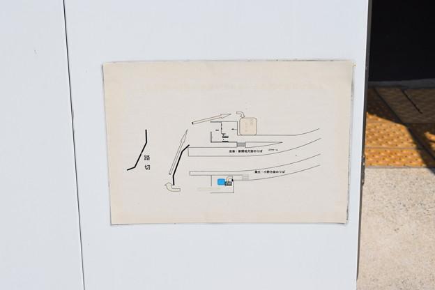 三木駅の写真0015