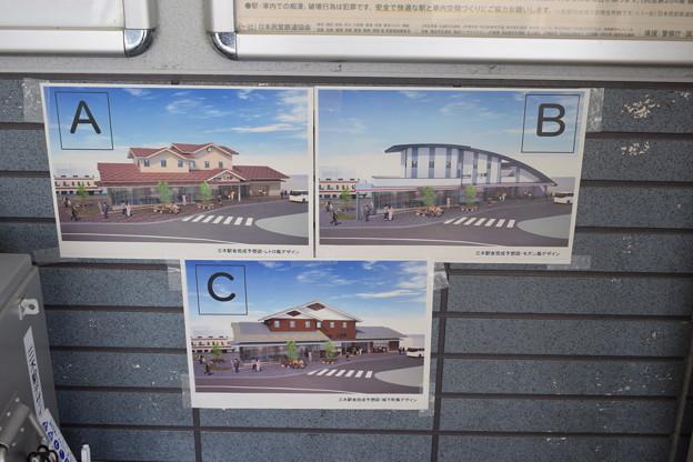 三木駅の写真0020