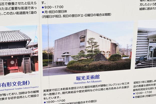 三木駅の写真0009