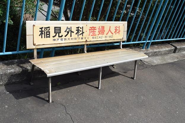 三木上の丸駅の写真0006