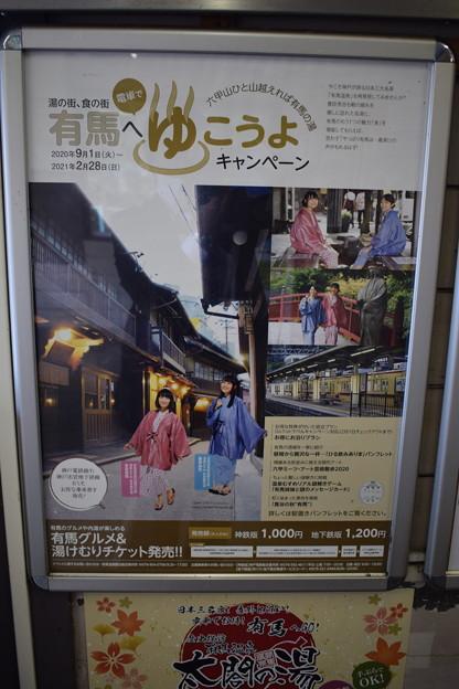 三木上の丸駅の写真0014