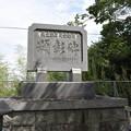 三木城跡の写真0003