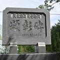 三木城跡の写真0004