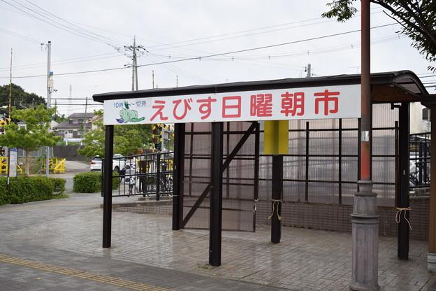 恵比須駅の写真0003