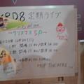 Photos: ヒメ∞スタ(Vol100)0032