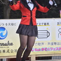 Photos: ひめじsubかる(2021)0142