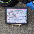 Photos: ひめじsubかる(2021)0211