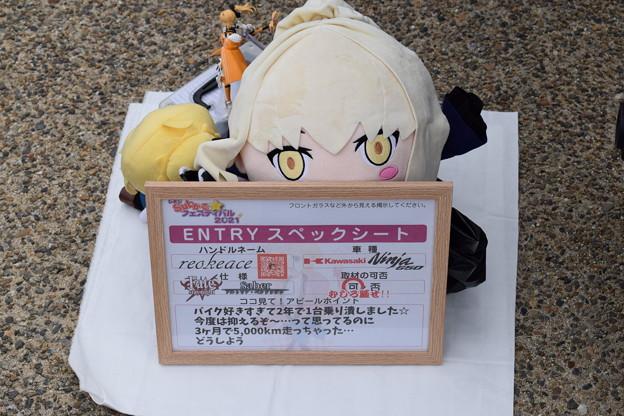 Photos: ひめじsubかる(2021)0218