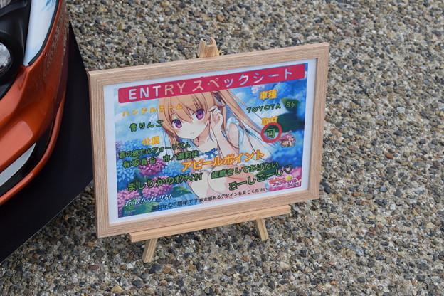 Photos: ひめじsubかる(2021)0223