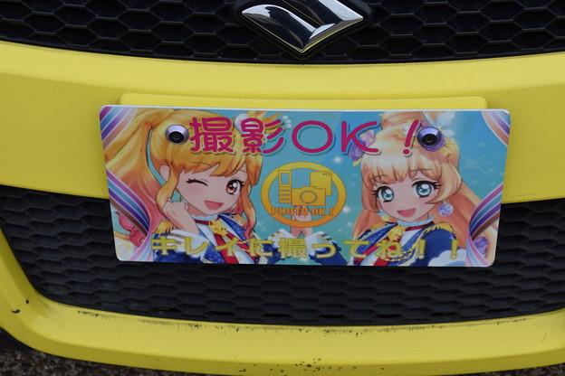 Photos: ひめじsubかる(2021)0230