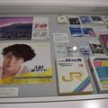 京都鉄道博物館0551