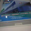 京都鉄道博物館0553