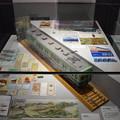 京都鉄道博物館0556