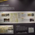 京都鉄道博物館0570