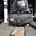 京都鉄道博物館0584