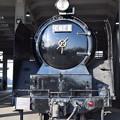 京都鉄道博物館0590