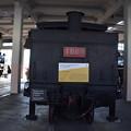 京都鉄道博物館0598