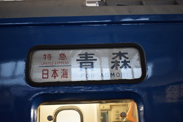 Photos: 京都鉄道博物館0635