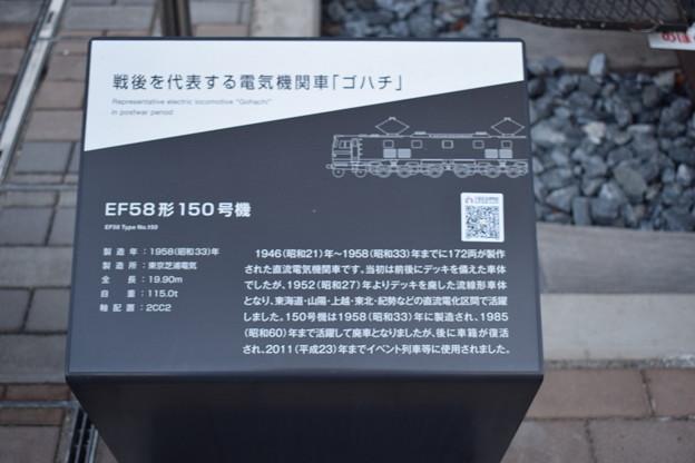 Photos: 京都鉄道博物館0629