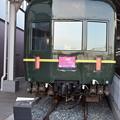 京都鉄道博物館0640